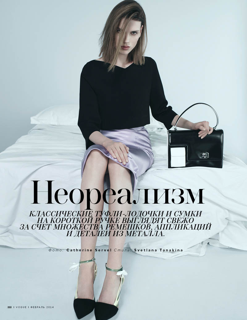 catherine servel vogue1 Emma Champtaloup Poses for Catherine Servel in Vogue Russia Spread