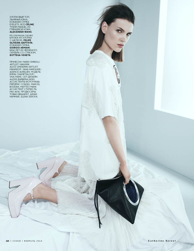 Emma Champtaloup Poses for Catherine Servel in Vogue Russia Spread