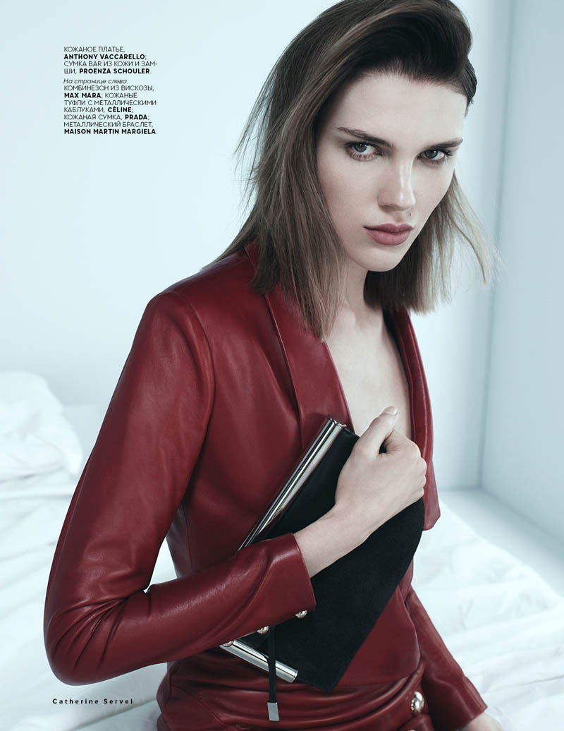 catherine-servel-vogue5