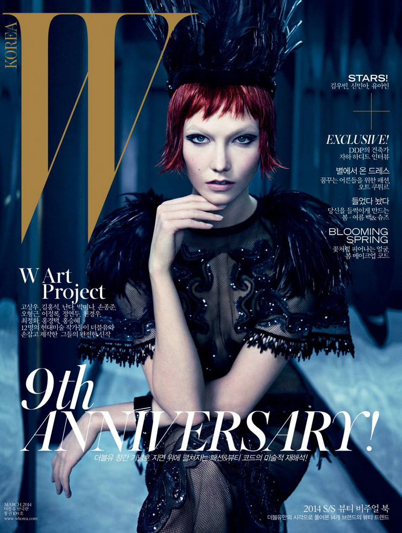 karlie kloss w korea cover Karlie Kloss is Showgirl Chic in Louis Vuitton for W Korea Cover