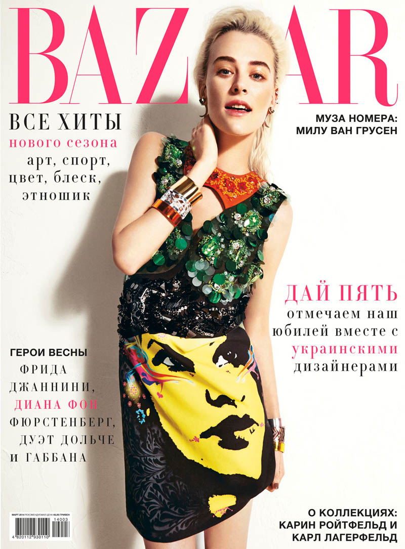 milou bazaar shoot12 Birds of a Feather: Milou van Grosen Gets Fowl for Bazaar Ukraine by Federica Putelli