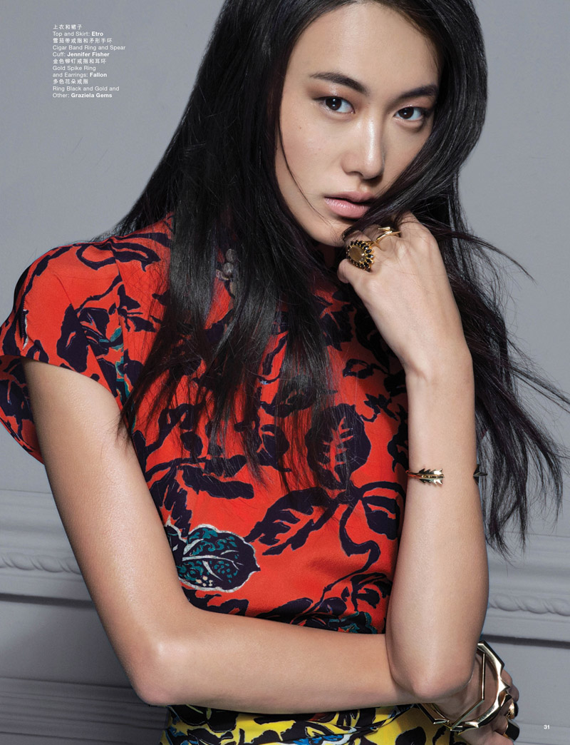 shu pei 2014 2 Shu Pei Models in YUE Winter 2014 Cover Story
