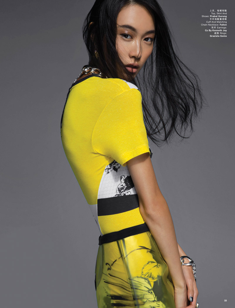 shu pei 2014 4 Shu Pei Models in YUE Winter 2014 Cover Story