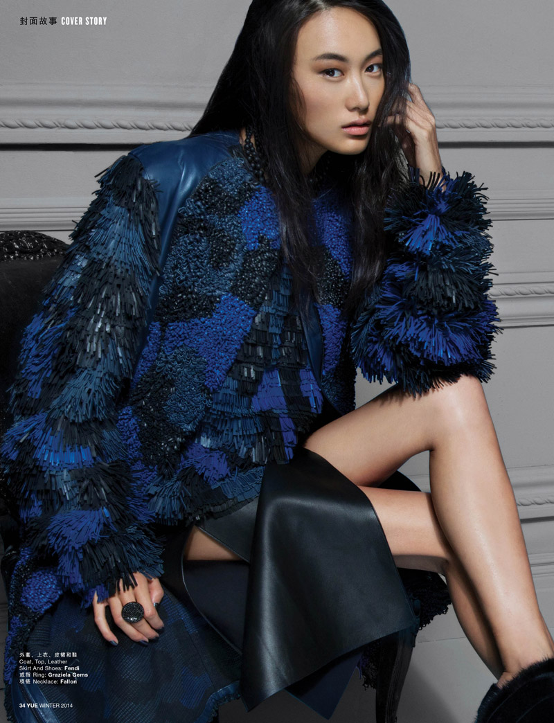 Shu Pei Models in YUE Winter 2014 Cover Story