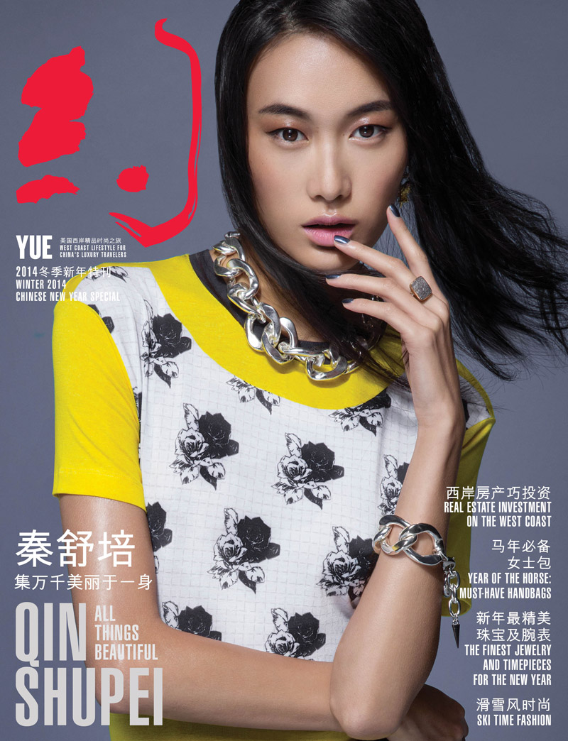 shu pei 2014 6 Shu Pei Models in YUE Winter 2014 Cover Story
