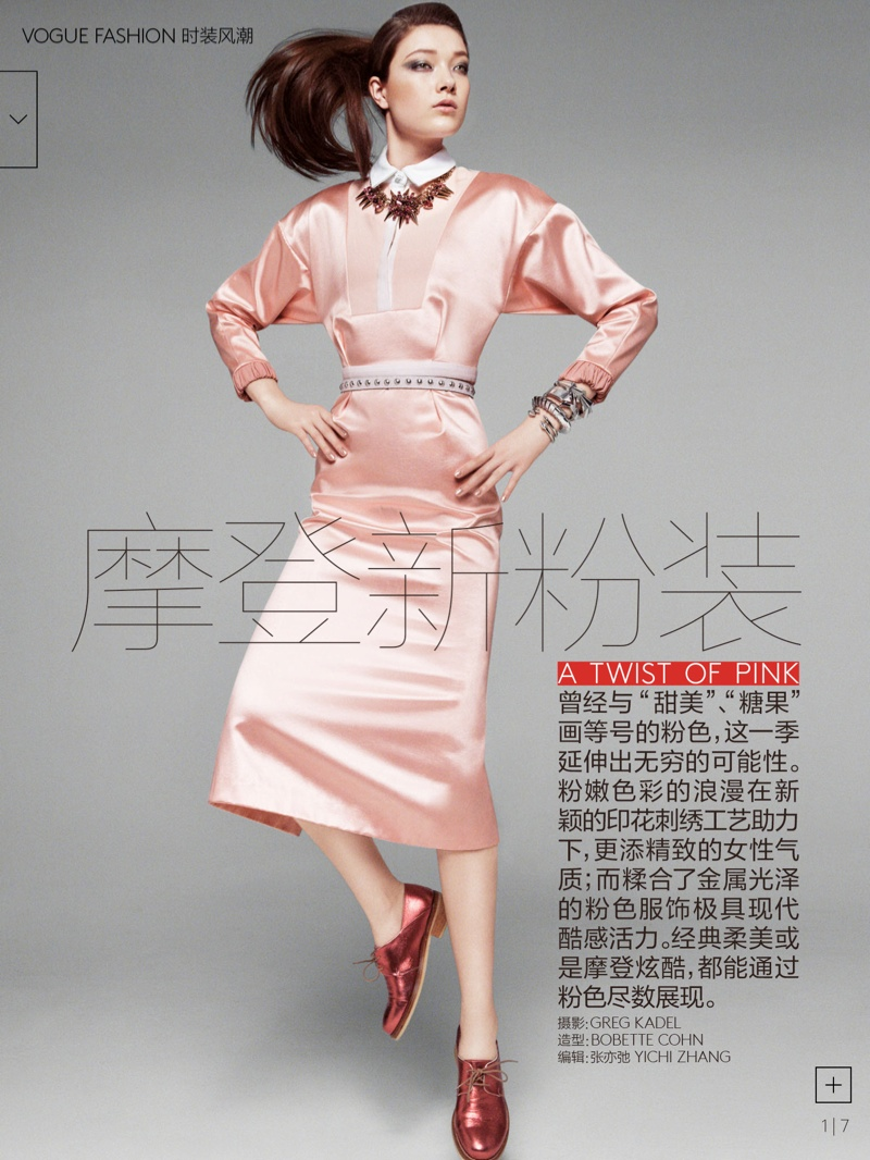 yumi lambert model1 Yumi Lambert is Pretty in Pink for Vogue China by Greg Kadel