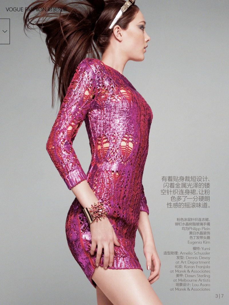 yumi lambert model3 Yumi Lambert is Pretty in Pink for Vogue China by Greg Kadel