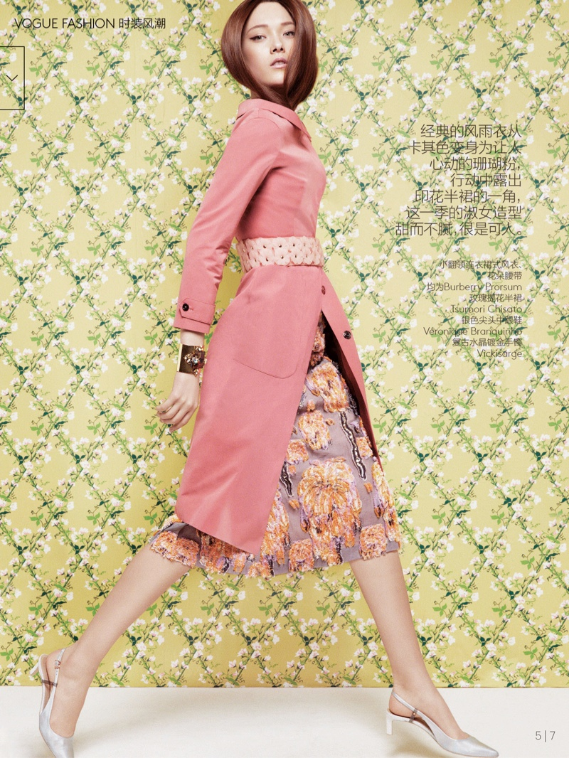 yumi lambert model5 Yumi Lambert is Pretty in Pink for Vogue China by Greg Kadel