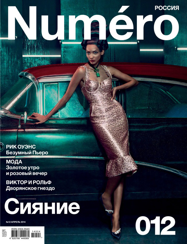 cora emmanuel model10 Pink Lady: Cora Emmanuel Gets Retro for Francesco Carrozzini in Numero Russia