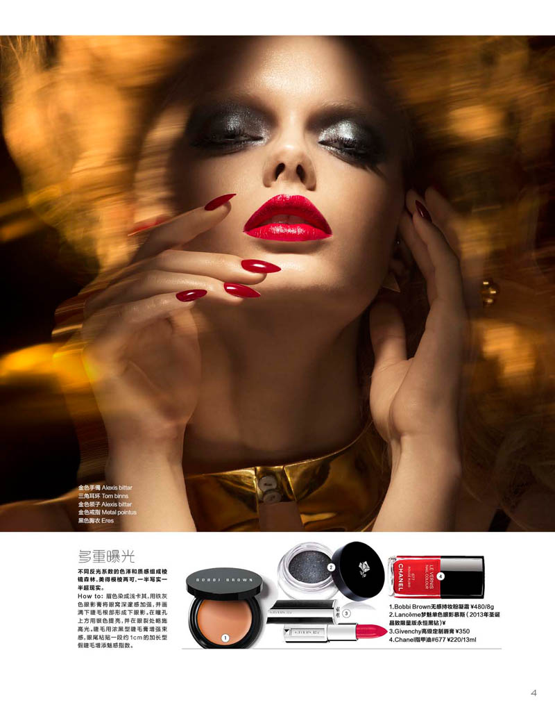 fast furious beauty3 Fast & Furious: Helene Desmettre Models Beauty for Marie Claire China by Amber Gray