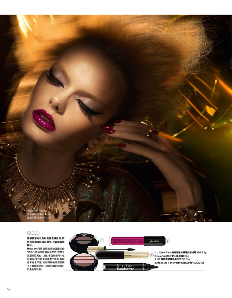 fast furious beauty4 Fast & Furious: Helene Desmettre Models Beauty for Marie Claire China by Amber Gray