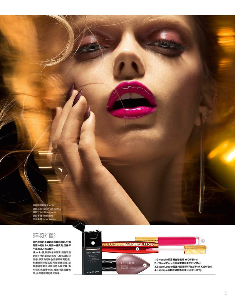 fast furious beauty5 Fast & Furious: Helene Desmettre Models Beauty for Marie Claire China by Amber Gray