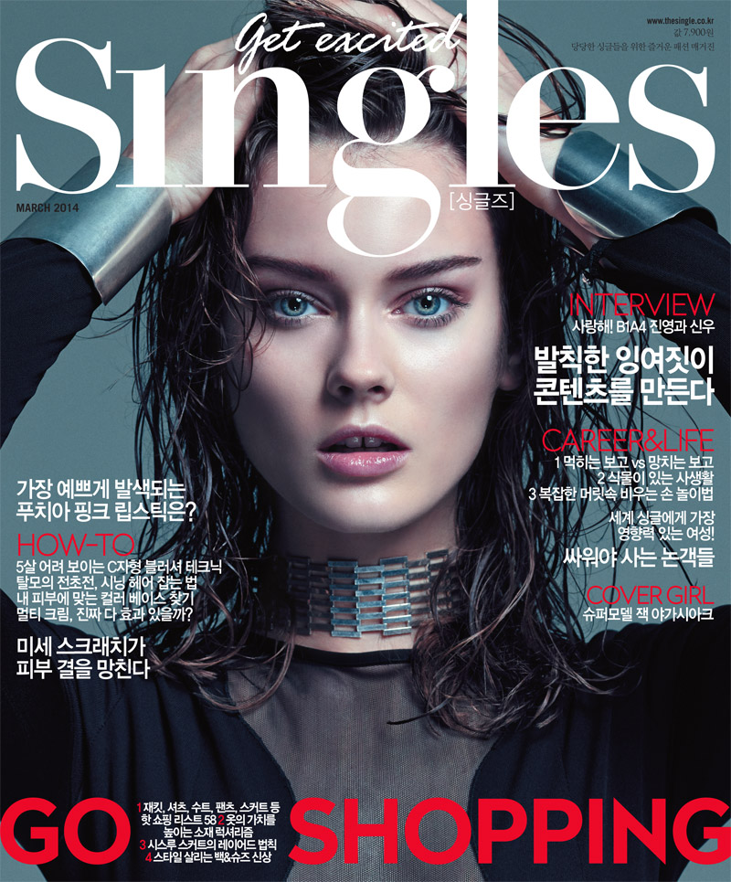 jac jagaciak singles updated1 Jac Jagaciak Gets Sleek & Sexy for Singles Korea Spread