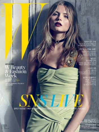 Magdalena Frackowiak Lands W Korea April 2014 Cover