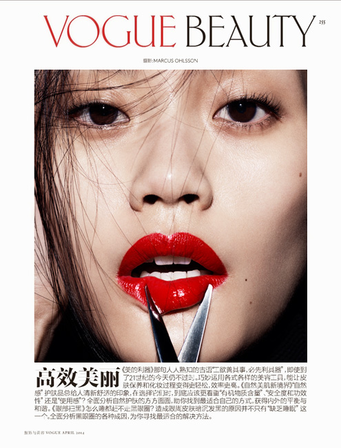ming xi beauty1 Ming Xi Stars in Beauty Story for Vogue China by Marcus Ohlsson