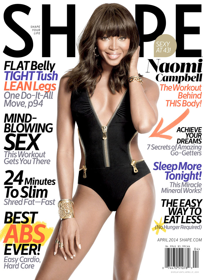 naomi campbell shape cover Naomi Campbell Covers Shape Magazine, Looks Amazing as Usual