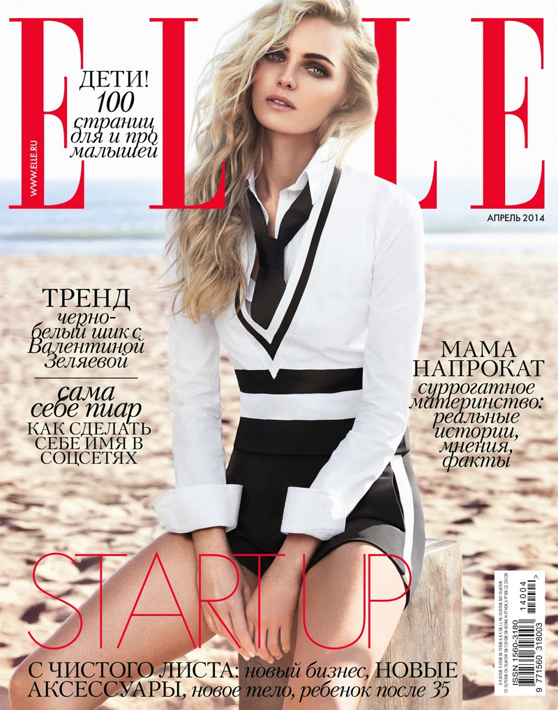 valentina zelyaeva photo shoot17 Valentina Zelyaeva Gets Beachy in Elle Russia Spread by Xavi Gordo
