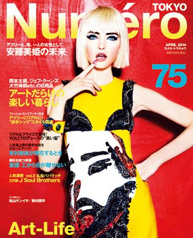 vlada numero tokyo6 Vlada Roslyakova Gets Colorful in Numéro Tokyo Shoot by Ellen von Unwerth