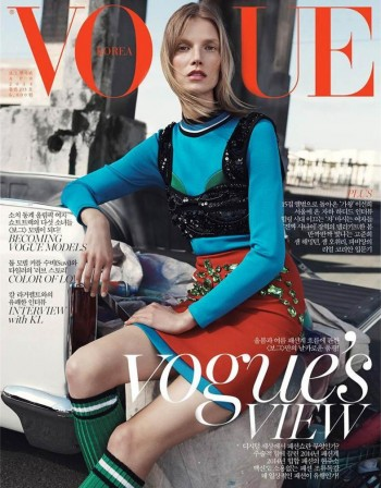 Suvi Koponen in Prada for Vogue Korea April 2014 Cover