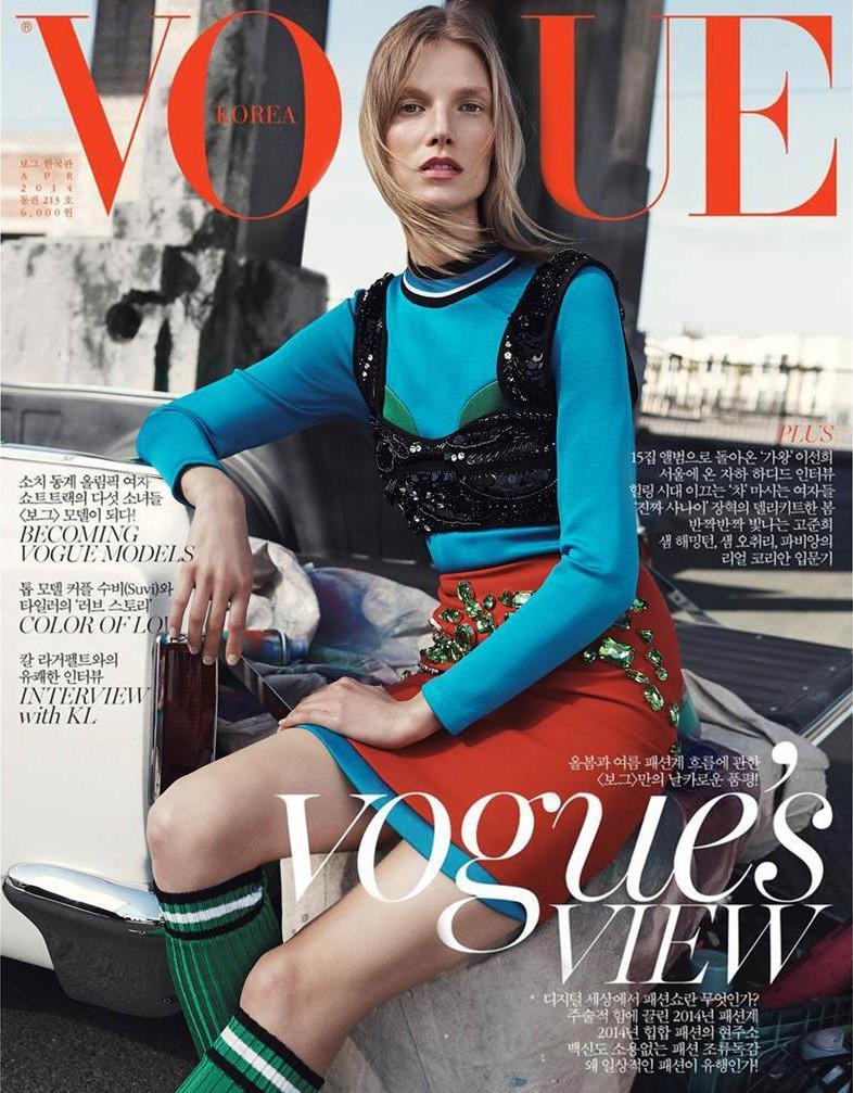 Suvi Koponen in Prada for Vogue Korea April 2014 Cover
