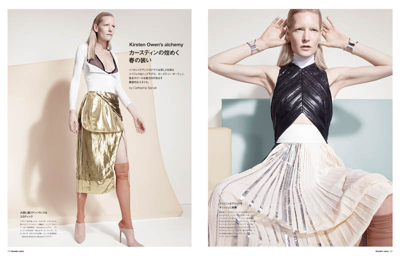CatherineServel KirstenOwen Spread1 The Alchemist: Kirsten Owen by Catherine Servel for Numéro Tokyo