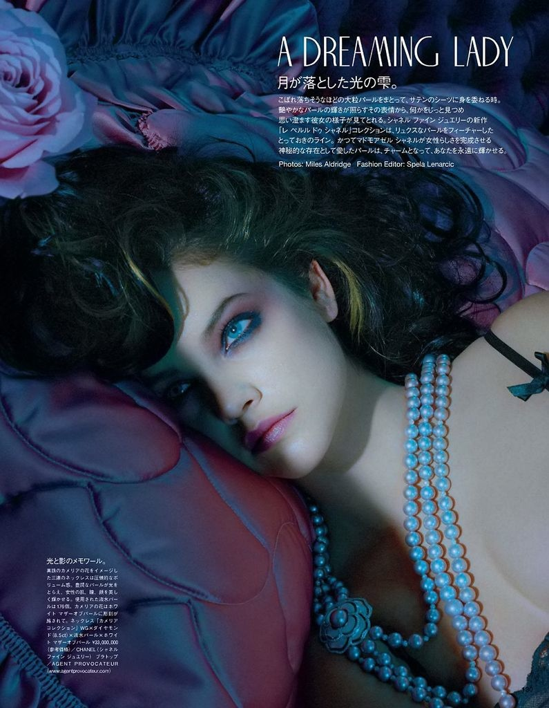 barbara palvin miles aldridge1 Barbara Palvin Gets Dreamy for Miles Aldridge in Vogue Japan Spread