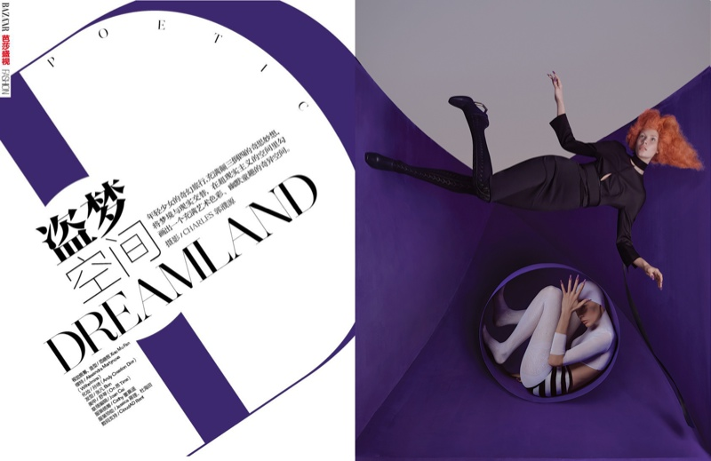 charles guo dreamland1 Dreamland: Alexandra Martynova Escapes for Bazaar China by Charles Guo