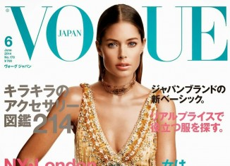 doutzen kroes vogue japan 2014 cover 326x235