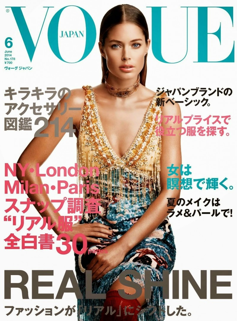 doutzen kroes vogue japan 2014 cover 800x1083 Doutzen Kroes Shines in Miu Miu for Vogue Japan June 2014 Cover