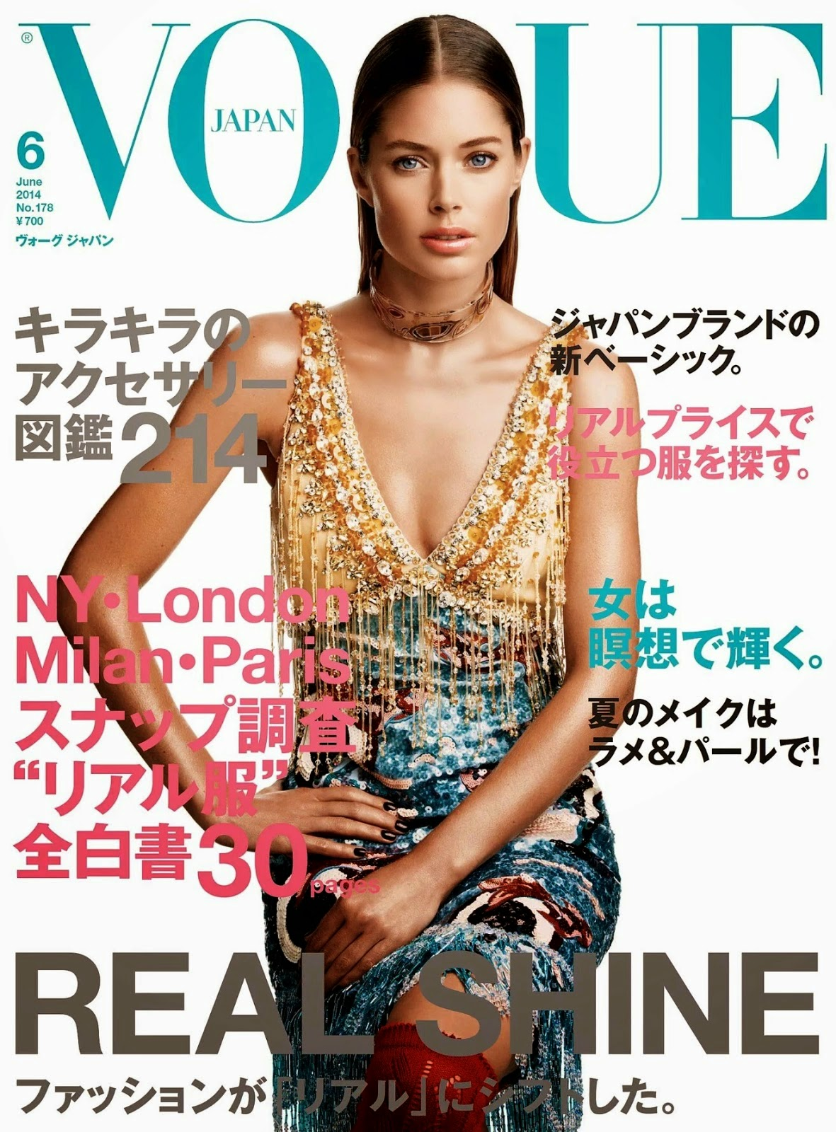 doutzen-kroes-vogue-japan-2014-cover