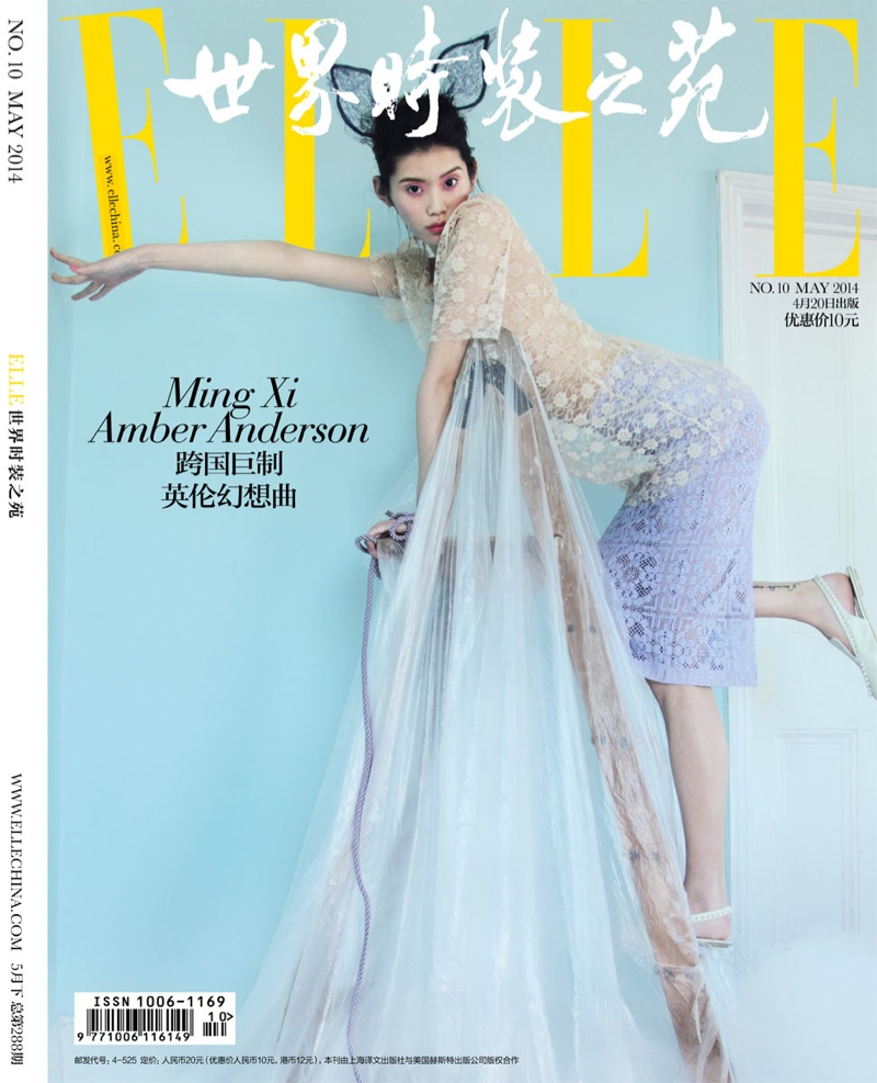 elle china nikolay biryukov14 Brit Wonderland: Ming Xi & Amber Anderson Pose for Nikolay Biryukov in Elle China