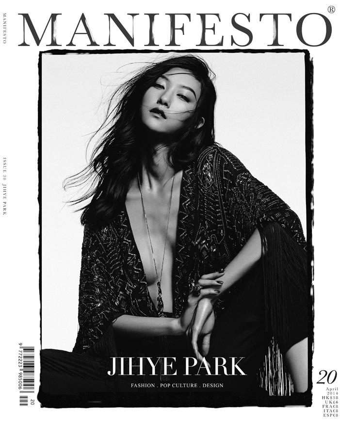 ji hye park model1 Cavalli Glam: JiHye Park for MANIFESTO by Takahiro Ogawa