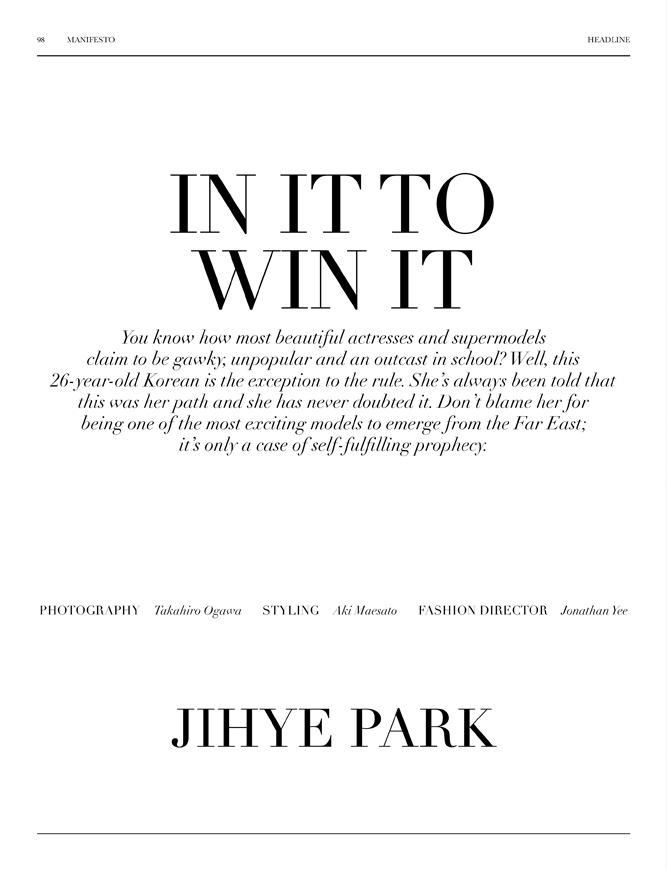 ji hye park model2 Cavalli Glam: JiHye Park for MANIFESTO by Takahiro Ogawa