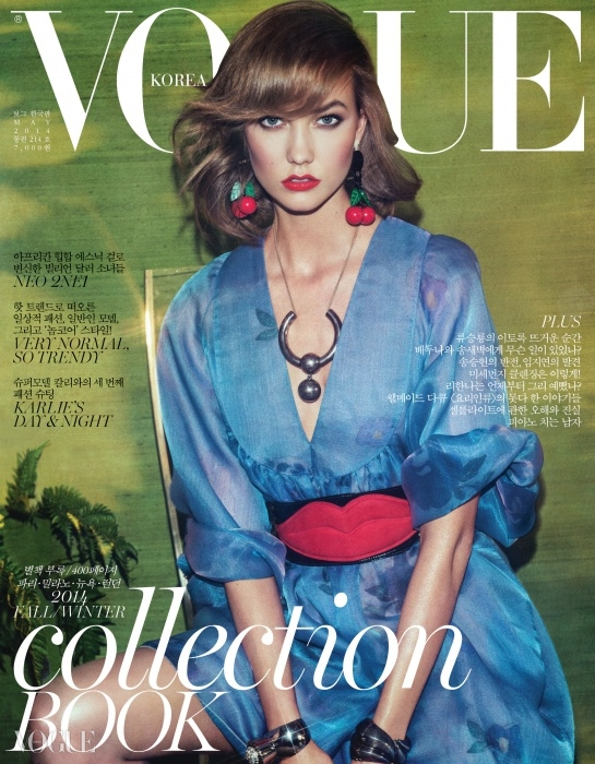 karlie kloss vogue korea cover Karlie Kloss Delivers 70s Glam for Vogue Koreas May 2014 Cover