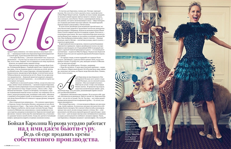 karolina kurkova domestic goddess3 Karolina Kurkova Has Domestic Bliss for Tatler Russia by Norman Jean Roy