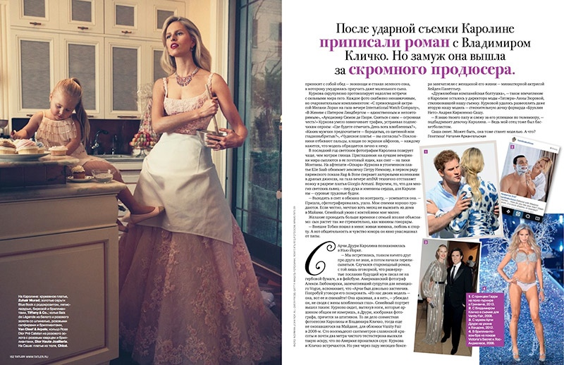 karolina kurkova domestic goddess5 Karolina Kurkova Has Domestic Bliss for Tatler Russia by Norman Jean Roy