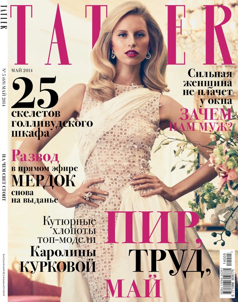 karolina kurkova domestic goddess7 Karolina Kurkova Has Domestic Bliss for Tatler Russia by Norman Jean Roy
