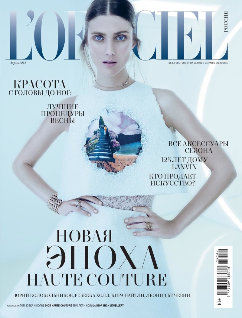 lindsay lullman9 Modern Couture: Lindsay Lullman Poses for Rayan Ayash in LOfficiel Russia