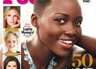 lupita nyongo people most beauty cover 326x235