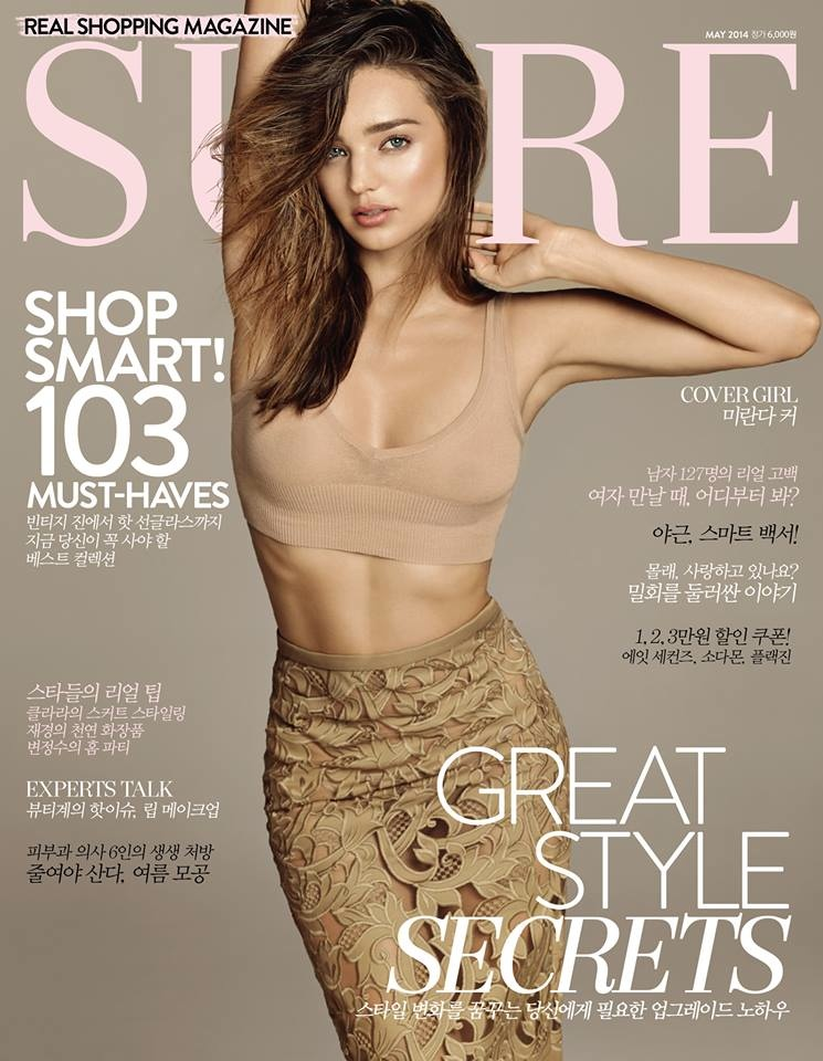 miranda kerr korea shoot8 Miranda Kerr Stuns in Neutrals for Sure Korea Photo Shoot