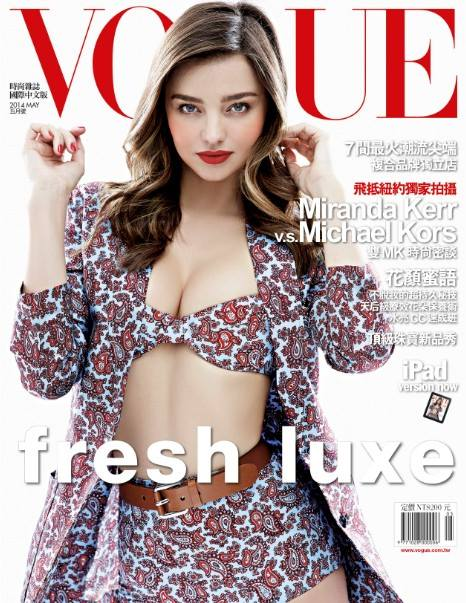miranda kerr vogue taiwan cover Miranda Kerr Embraces Prints for Vogue Taiwan May 2014 Cover