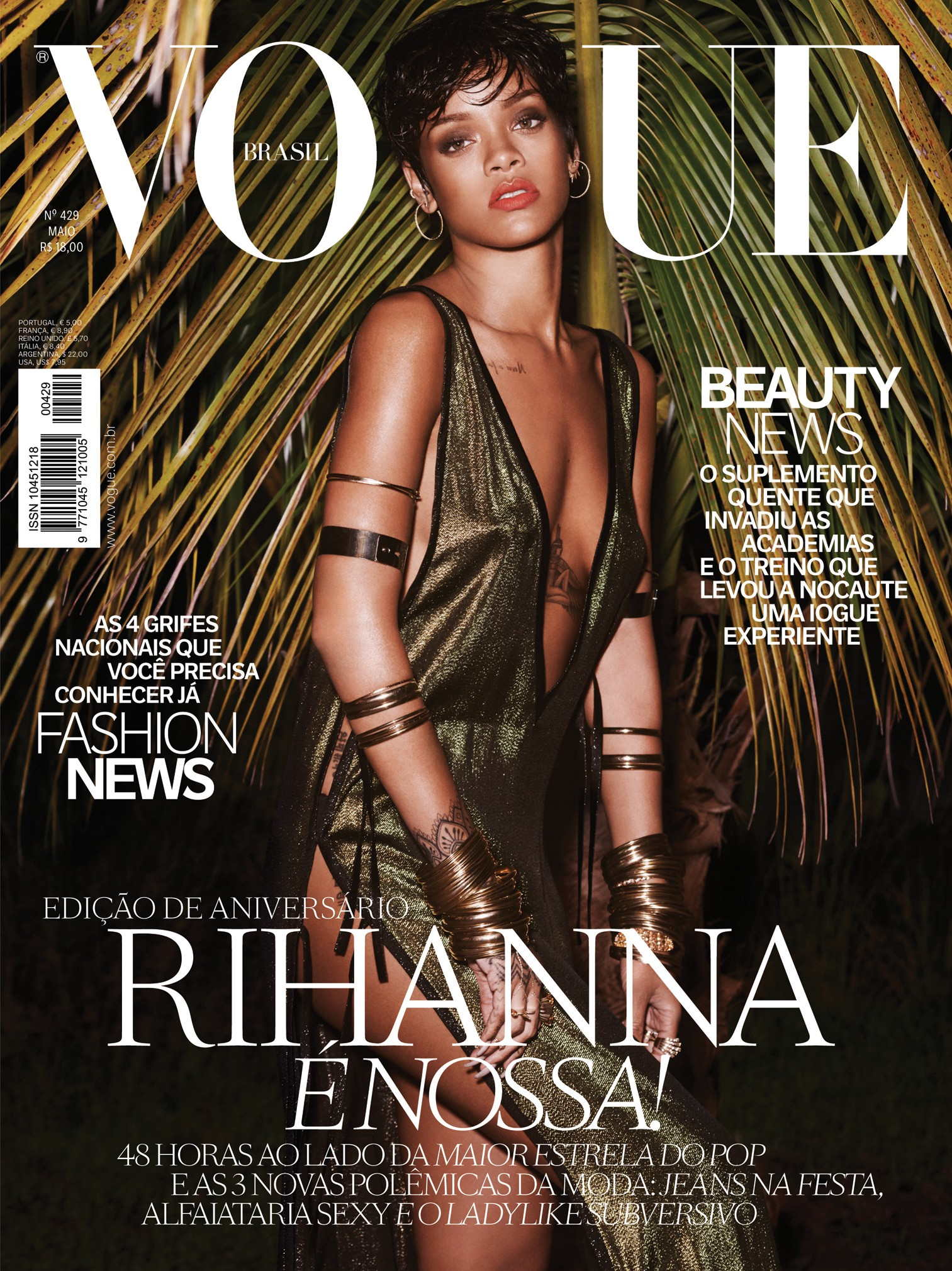 Rihanna Lands Vogue Brazil's 39th Anniversary Covers
