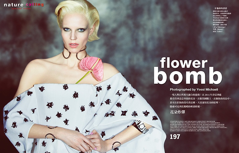 Yossi Michaeli Beauty1 Flower Bomb: Ragnhild Jevne for Vogue Taiwan Beauty by Yossi Michaeli