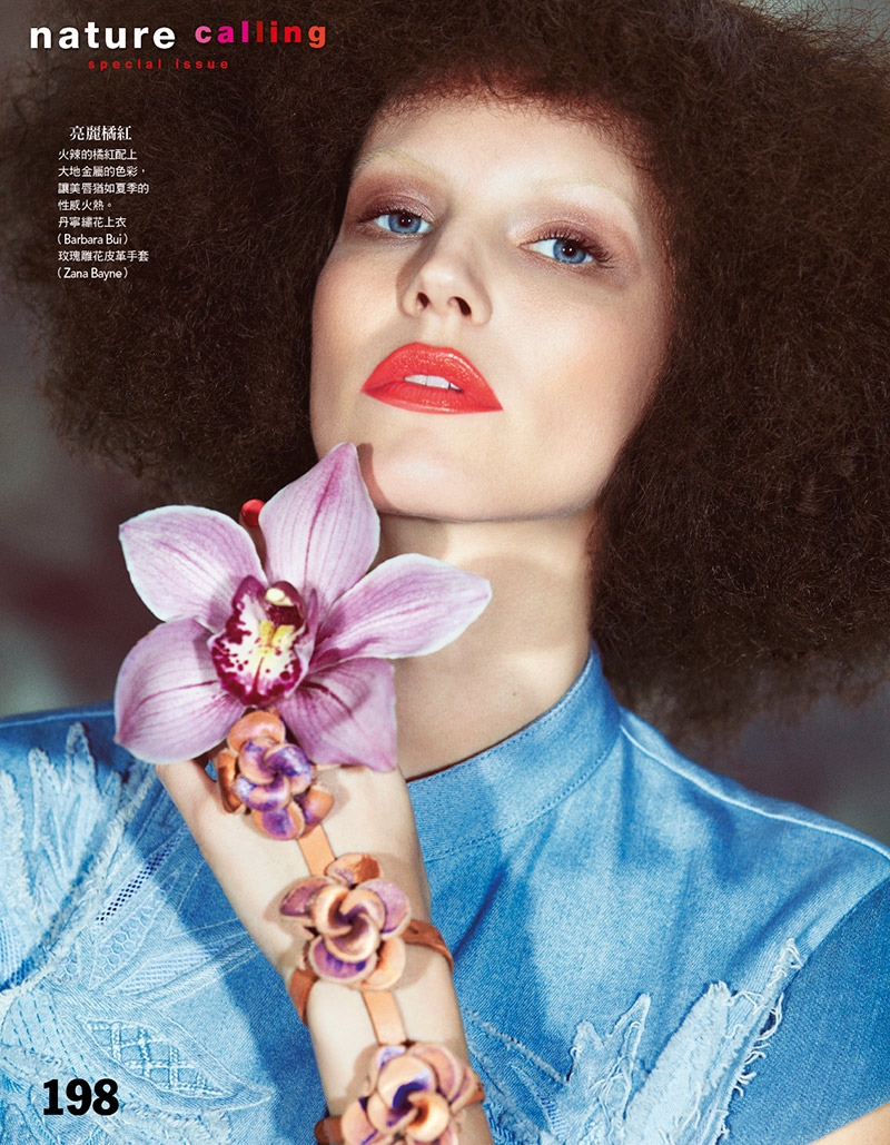 Yossi Michaeli Beauty2 Flower Bomb: Ragnhild Jevne for Vogue Taiwan Beauty by Yossi Michaeli