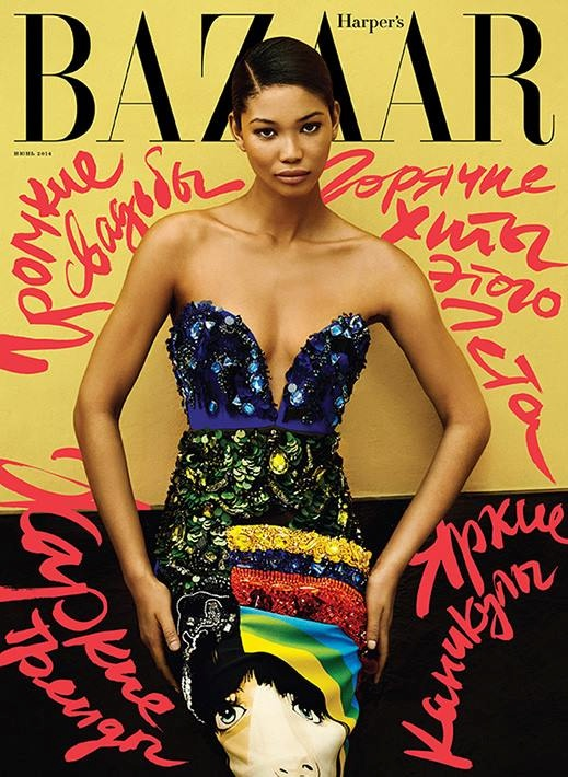 chanel iman photo shoot 2014 11 Chanel Iman Brings the Glam for Bazaar Russia by Alexander Neumann