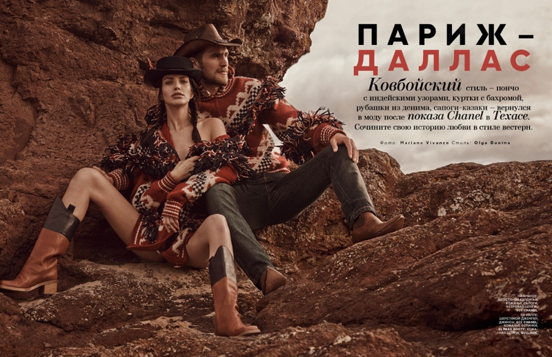 mariano cowgirl story1 Amanda Wellsh is Cowgirl Cool for Mariano Vivanco in Vogue Russia Spread