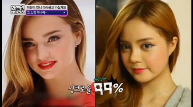 miranda kerr superfan surgery Korean Model Goes Under the Knife to Look Like Miranda Kerr