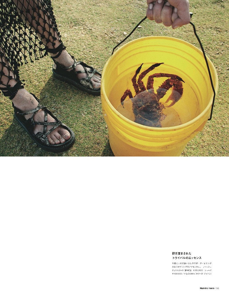 querelle jansen 2014 7 Fashion Survivor: Querelle Jansen Gets Shipwrecked for Numero Tokyo