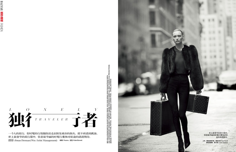 city fashion dressing1 Lonely Traveler: Mila Krasnoiarova by Jonas Bresnan for Bazaar China
