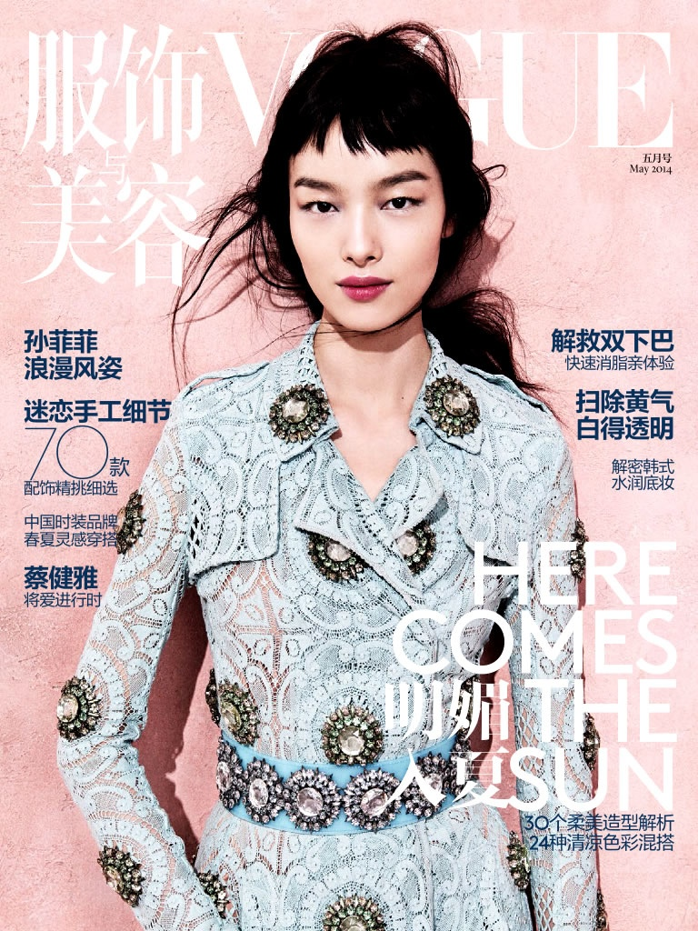 Fei Fei Sun on Vogue China April 2014 Cover by Sharif Hamza